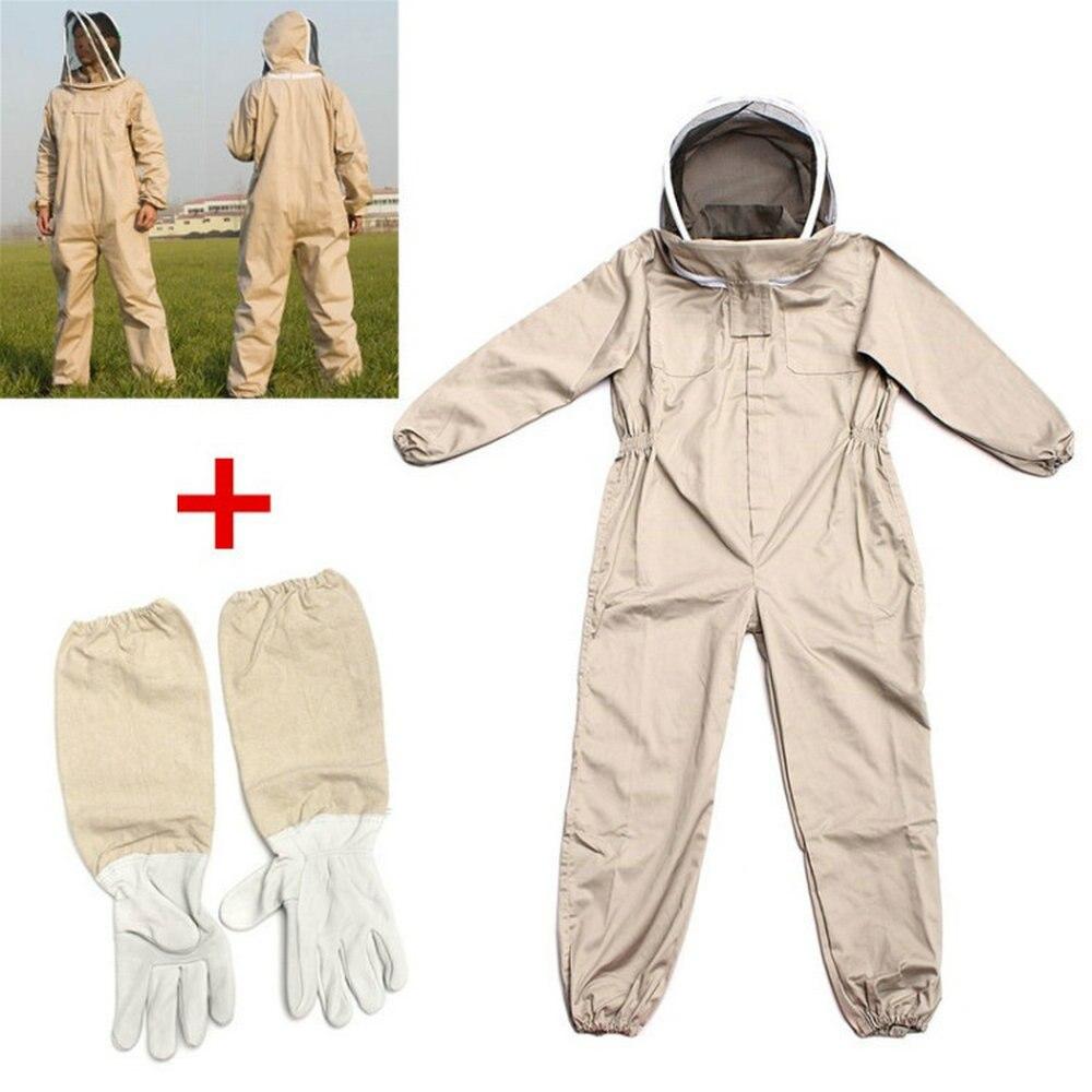 מקצועי מאוורר מלא גוף לכוורות שמירה חליפת w/עור כפפות