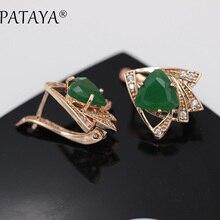 PATAYA nouveau haute qualité 585 boucles doreilles en or Rose Original coeur amour triangulaire vert Zircon boucle doreille femmes Fine goutte doreille bijoux