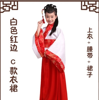 Little Boy Scholars Hanfu Costume Stage Performance Costume Ancient Chinese Pupil Costume for Student Regulations Performance