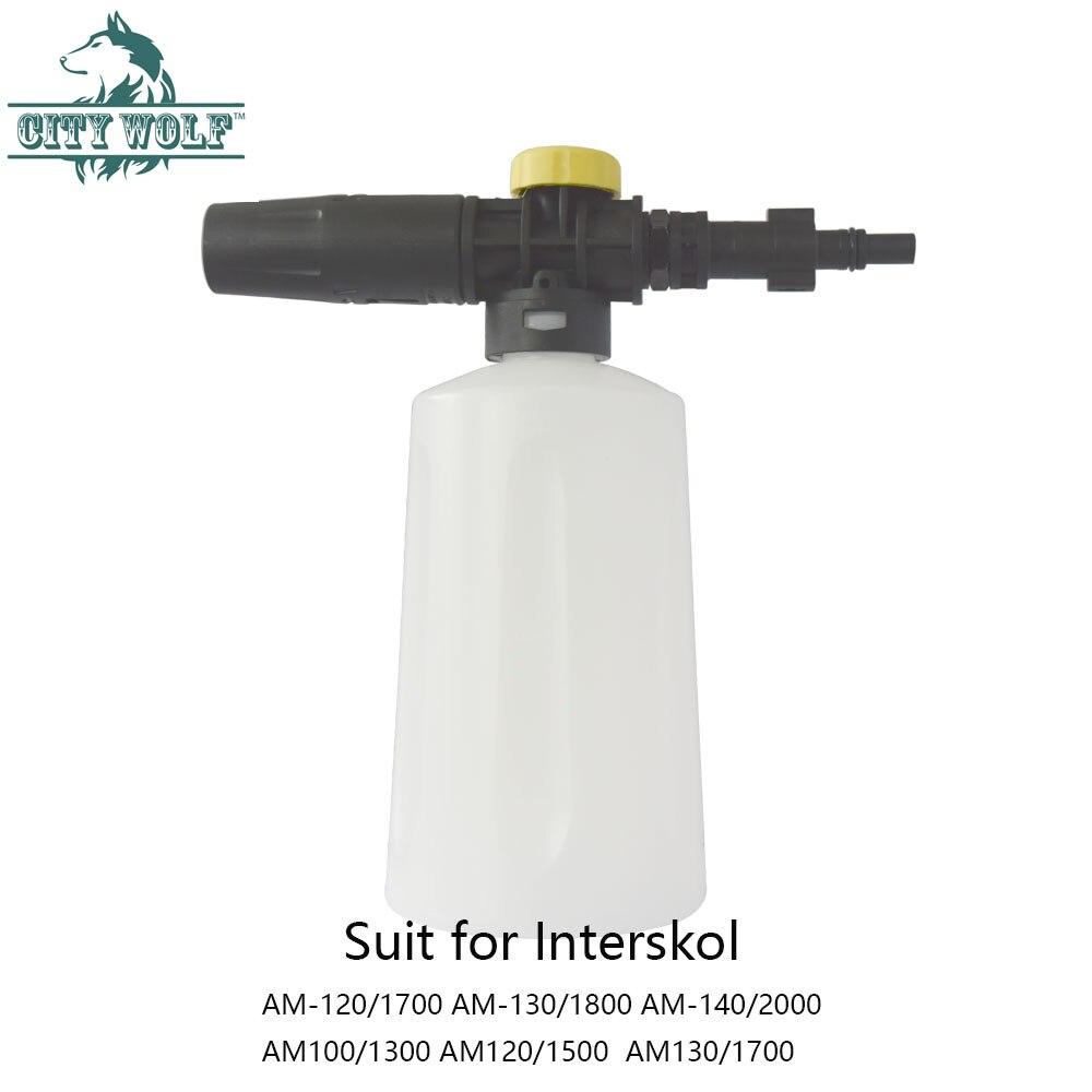 Фото - City wolf high pressure washer 750ML snow foam lance for Interskol AM-120/1700 AM-130/1800 AM-140/2000 AM100/1300 car washer модуль управления wolf am