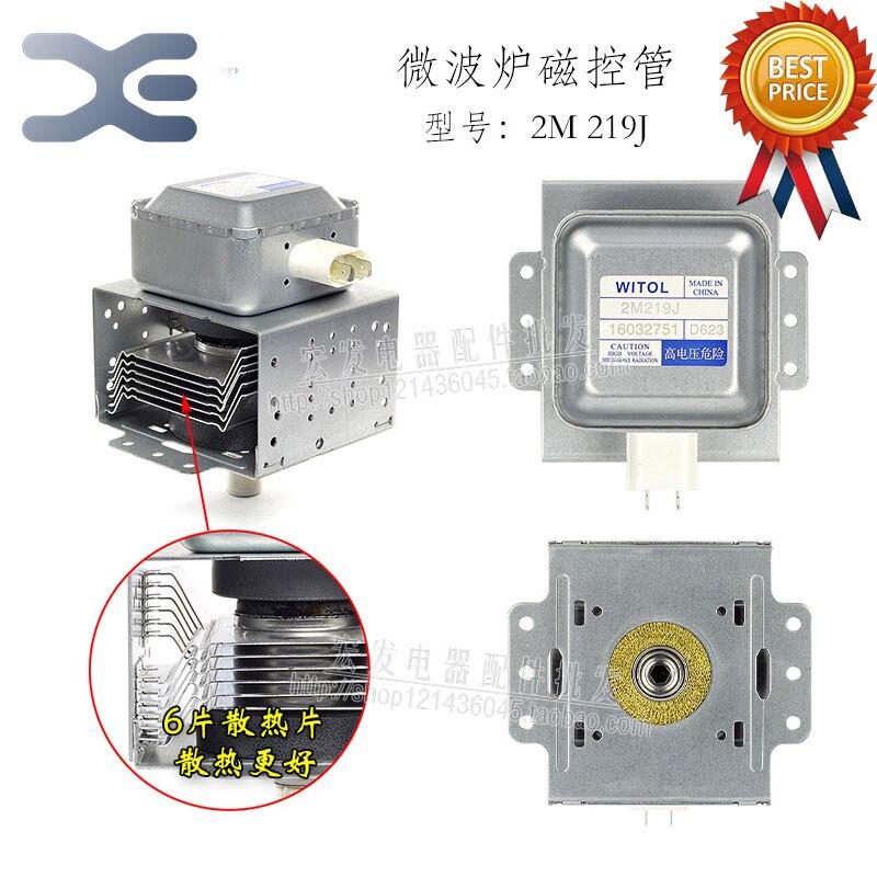 Piezas de horno microondas de alta calidad 1 Uds nuevo Original magnetrón WITOL2M219J cabeza de microondas puede reemplazar 519J