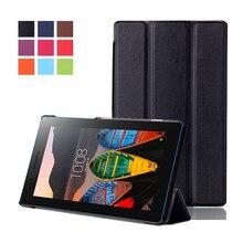 Magnete DELL'UNITÀ di ELABORAZIONE del basamento della copertura di caso per Lenovo tab 3 7.0 730 730F 730M 730X tablet TB3-730F / 730M caso della copertura protettiva + regali liberi