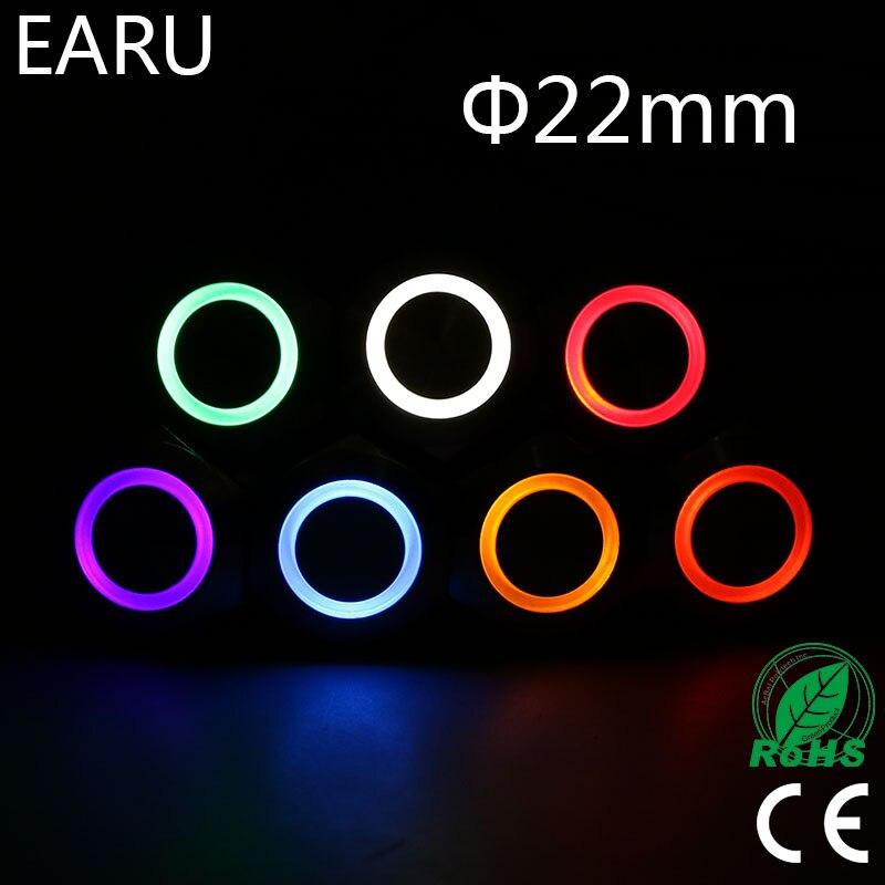 22mm impermeable momentáneo Acero inoxidable luz LED para lámpara de Metal timbre interruptor de botón de encendido de PC Auto motor de arranque 5V 24V