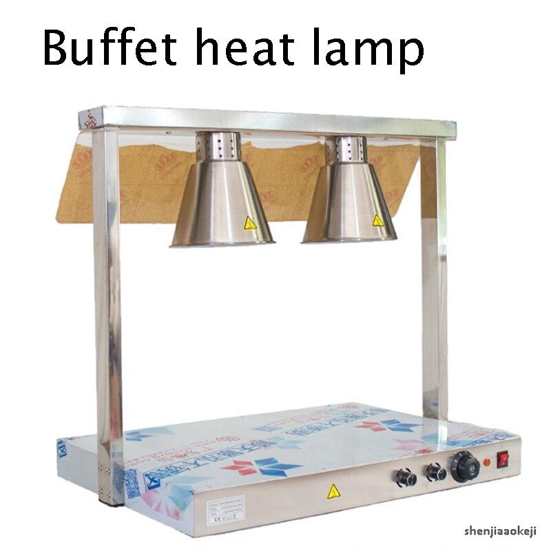 مصباح طاولة عازل برأسين ، مقعد عازل للطعام ، مصباح بوفيه ، مصباح شواء ، يحافظ على الدفء