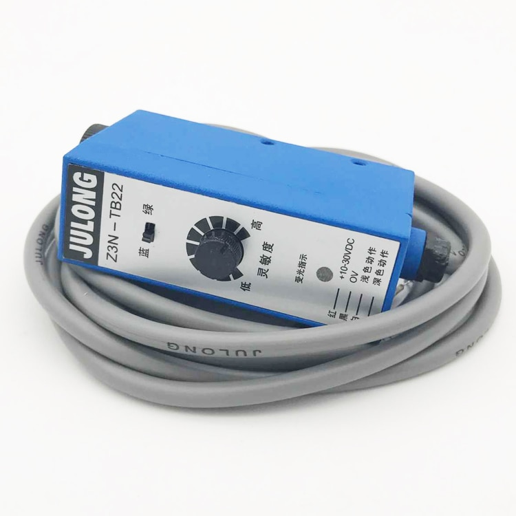 free shipping gds n3011 packaging machinery color code sensor Free Shipping Color Sensor Z3N-TB22 Color Code Photoelectric Sensor