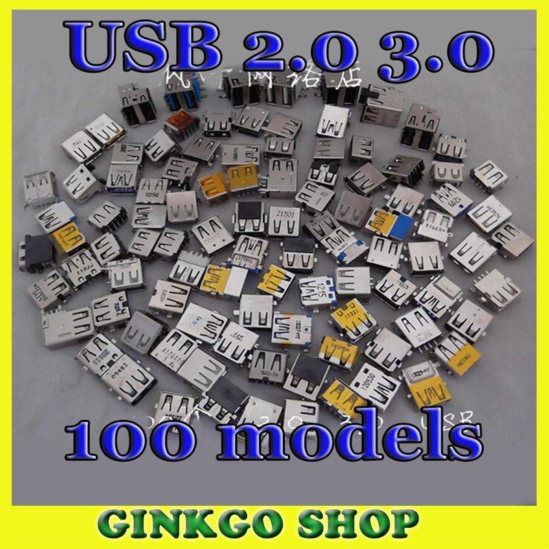 100 modelos, 3 pces cada, misture o portátil 2.0 3.0 usb jack notebook usb conector usb 2.0 usb 3.0 soquete para hp samsung dell asus lenovo