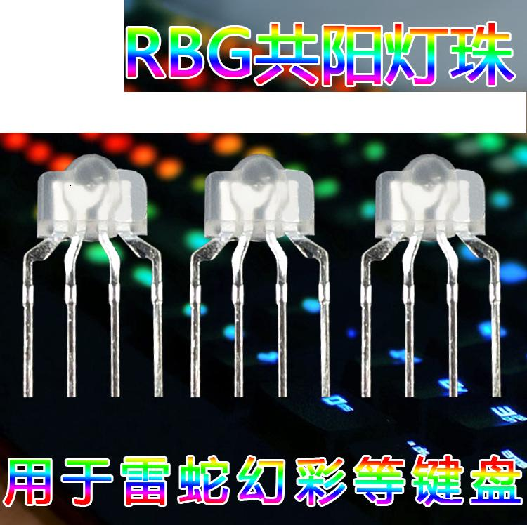 4 stücke 4 pin RBG led für Razer blackwidow Chroma Gaming Mechanische Tastatur