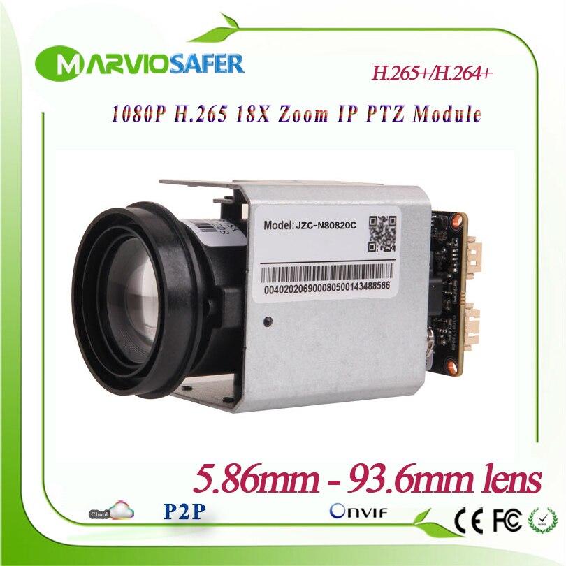 H.265 2MP IP PTZ Network Camera Module 1080P 18X 5.85MM-93.6MM Optical Zoom Lens RS485 TTL Onvif Audio IPCam Board pelco-D/P