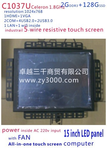 new 15'' LED Touch screen PC with touch screen standard All in one touch screen pc
