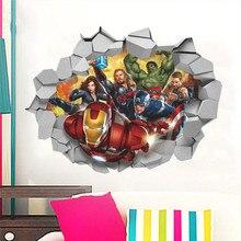 الكرتون مارفل فيلم المنتقمون ملصقات جدار للأطفال غرف الأطفال صور مطبوعة للحوائط ثلاثية الأبعاد من خلال الجدار ملصق جدارية الصبي هدية