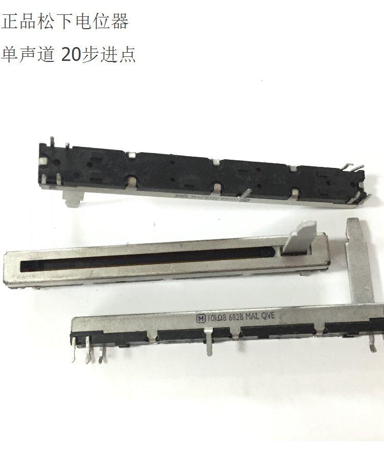 [BELLA] جديد الأصلي 75 مللي متر الشريحة fader الجهد B10K مقبض واحد 20mm--10 قطعة/مجموعة