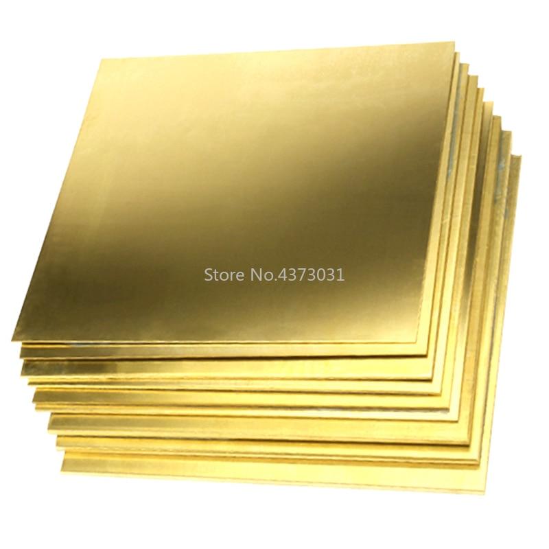 200*200mm Brass Copper Plate Sheet DIY Laser Cutting CNC Frame Model Mould material DIY Contruction