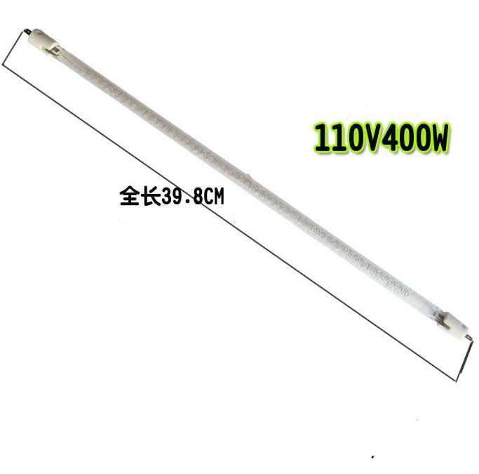 110V 400W 39,8 CM 30L piezas de horno BBQ tubo de calentamiento halógeno K3/K4/KG1530X-F7M