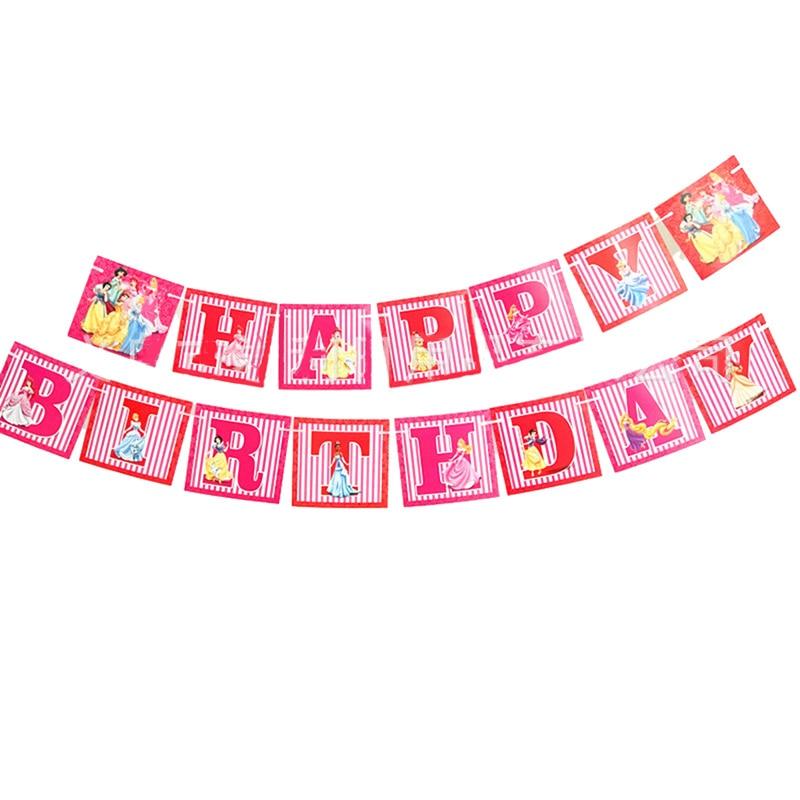 15 Uds./set de seis señales de princesas, cartel de feliz cumpleaños para niños, guirnaldas para fiesta de cumpleaños, banderas, decoración para fiesta de bienvenida de bebé, suministros