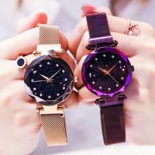 2019 femmes Bracelet montres mode dames robe étoilé ciel Quartz montres casual femme horloge Relogio Feminino Zegarek Damski