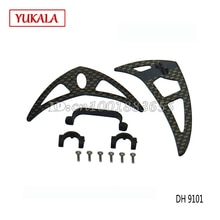 Free shipping Wholesale/Double Horse DH9101 parts Balance stabilizer 9101-19,for DH9101 RC Helicopte