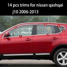 Lsrtw2017 304 нержавеющая сталь окна автомобиля планки для nissan qashqai 2007 2008 2009 2010 2011 2012 2013 2014 2015 2016 2017 2018