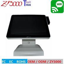 15 inch Fabrik Preis j1900 8G ram 128G SSD kapazitive touch screen POS system Touchscreen POS-Terminal Mit MSR kartenleser