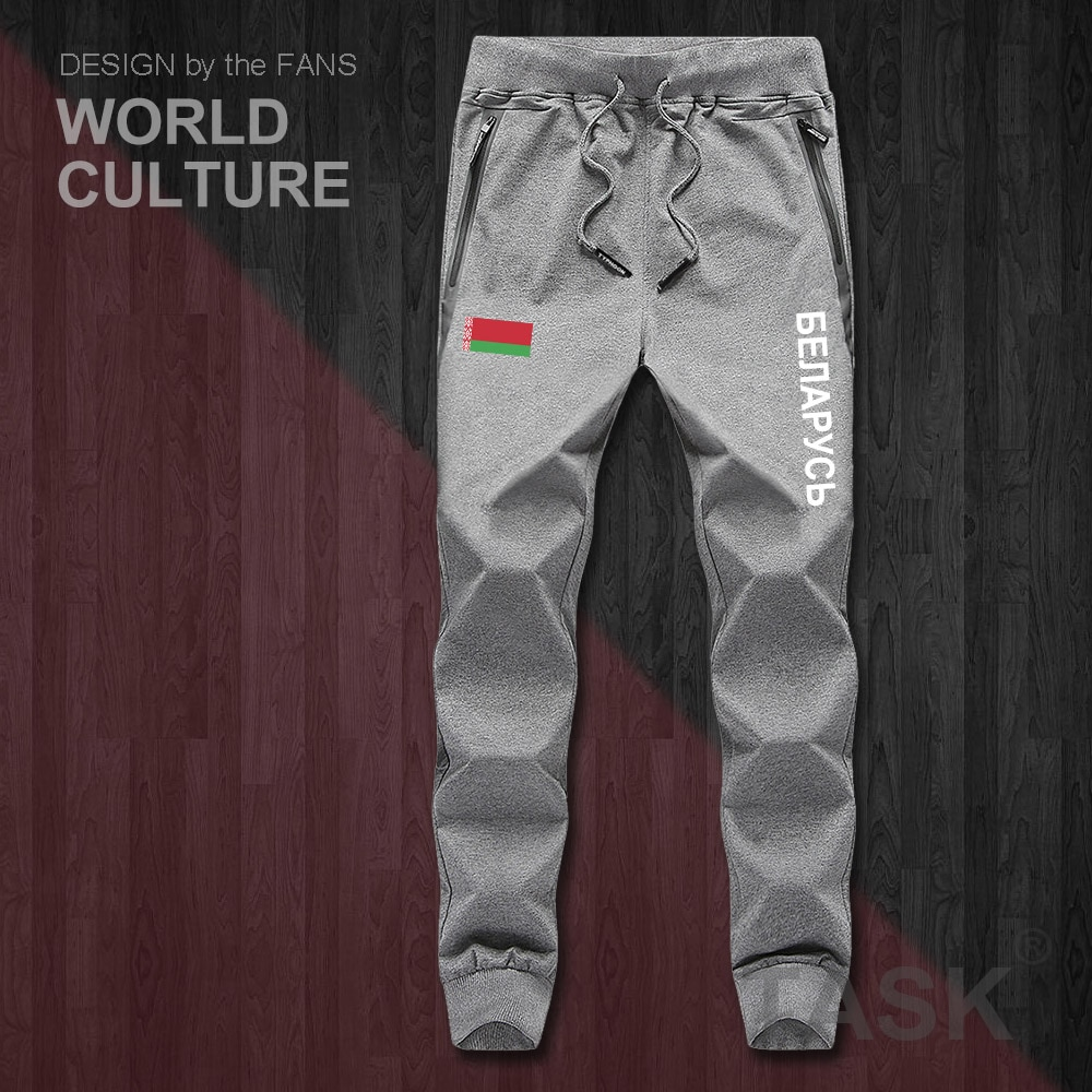 República de Bielorrusia, pantalones para hombre, pantalones para correr, mono, pantalones de chándal, chándal, fitness, Polar, táctico, informal, nación, nuevo