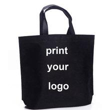 Sac de shopping avec logo à imprimer avec votre logo, sac de courses personnalisé, frais de port de 300 pièces, 50% à 60% pièces