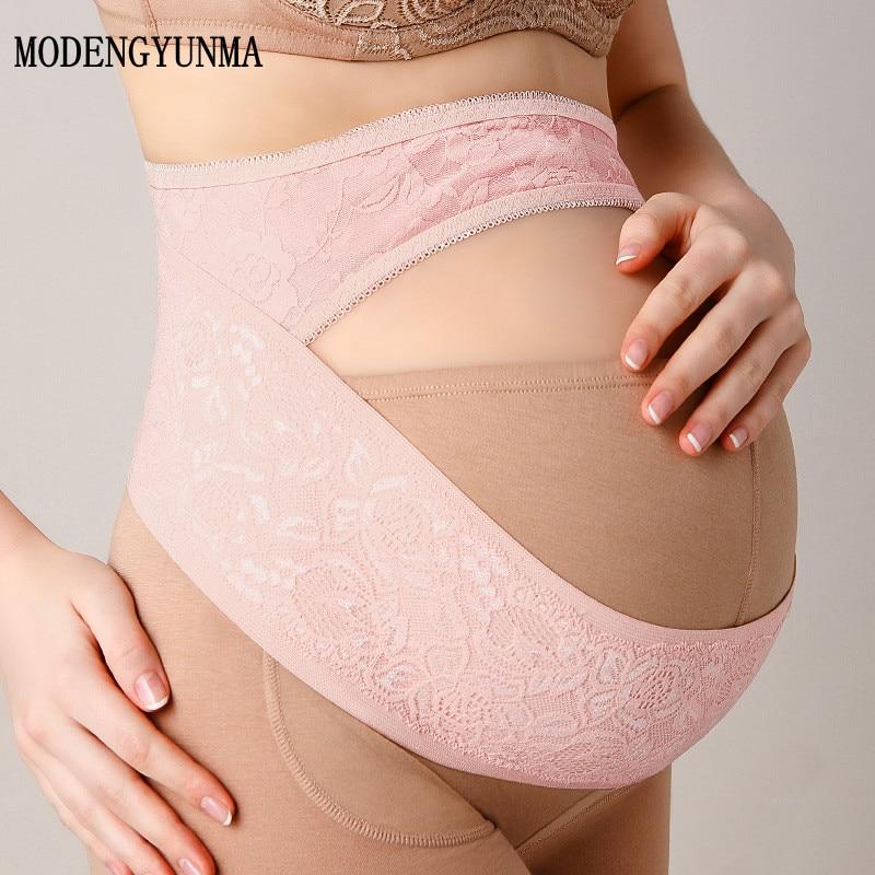 MODENGYUNMA Maternity Belt Pregnancy Antenatal Bandage Belly Band Back Support Belt Abdominal Binder Pregnant Women Underwear enlarge