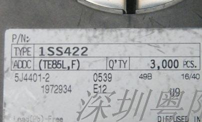 20PCS 1SS295 MaringBH SC59-3 SOT-23 1SS387 C1 1SS388 S3 SOD523 SC-79 1SS424 S8 SC-75 SOT-416 SMD
