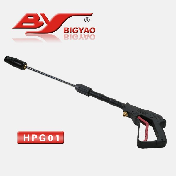 Bigyao Household high-pressure car wash gun car washing gun air conditioner washer water gun water pistol