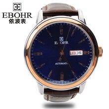 EBOHR 2019 nouvelle marque de luxe montre de sport pour hommes horloge mécanique pour hommes daffaires de mode montre cuir décontractée Ebohr 10960332