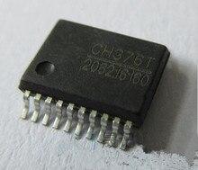 CH376T CH376 SSOP20 واجهة رقاقة USB إلى المنفذ التسلسلي مواز رقاقة