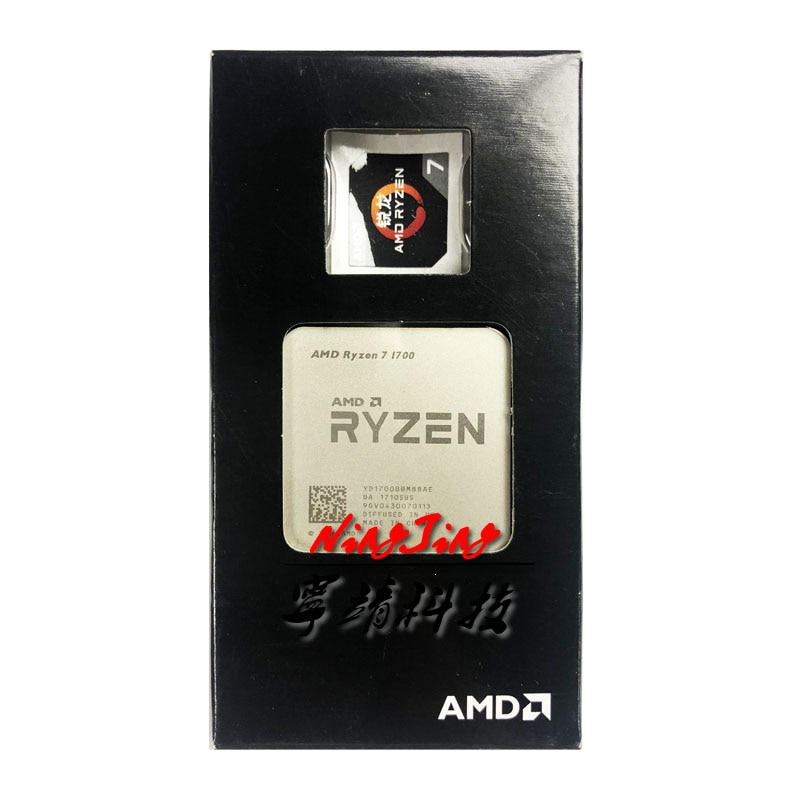 Восьмиядерный процессор AMD Ryzen 7 1700 R7 1700 3,0 GHz YD1700BBM88AE Socket AM4 New, но без охладителя