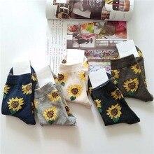 Лидер продаж; Модные креативные японские носки Harajuku; Сезон весна-осень-зима; Короткие носки с подсолнухами; Повседневные разноцветные хлопковые забавные носки
