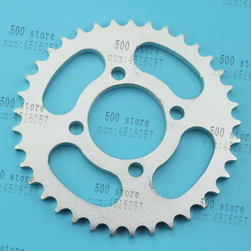 Livraison gratuite bonne qualité 428 37t/41t/48t 52mm arrière chaîne pignon pignon roue plaque ajustement ATV Quad moto