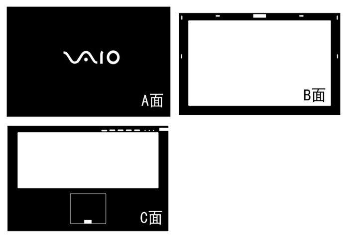 Виниловые наклейки для ноутбука из углеродного волокна для Sony SVZ13 svz1311ch21 SVZ1311DGXX SVZ1311EGXX SVZ1311ZDZB 13,1