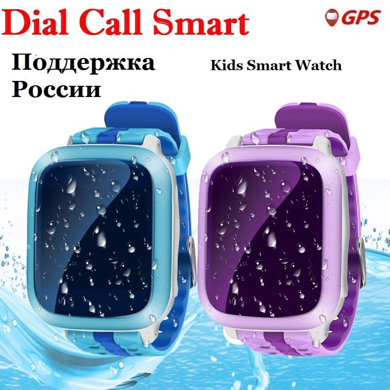 Смарт-часы Smarcent DS18, Детские Смарт-часы, GPS, Wi-Fi, локатор, сигнал SOS, SMS, поддержка sim-карты, Смарт-часы PK Q100