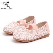 Hitborghic-chaussures plates pour filles   Chaussures dété pour enfants en bas âge, de style princesse en maille, souples et respirantes, motif de fleurs blanches