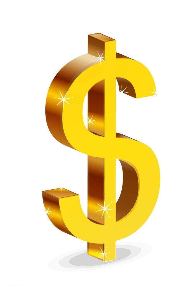 الدفع الخاص 3 شاشات الكريستال السائل