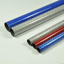 2 pièces/lot couleur Tube en Fiber de carbone 3K Surface brillante 1000mm longueur bleu rouge couleur argent