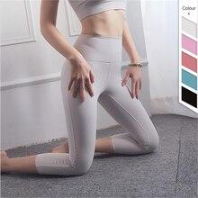 2019 Womens polainas Yoga 3/4 señoras corriendo/gimnasio/fitness/tren de compresión femenina pantalones ajustados 5 colores chinlon tela al por mayor