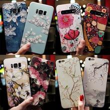 Silicone 3D En Relief TPU Pour Samsung Galaxy Note 9 10 4 5 8 9 A70 A40 A10 A30 A50 J5 J3 J4 J8 J6 J7 Plus Premier 2018 2016 2017 Cas