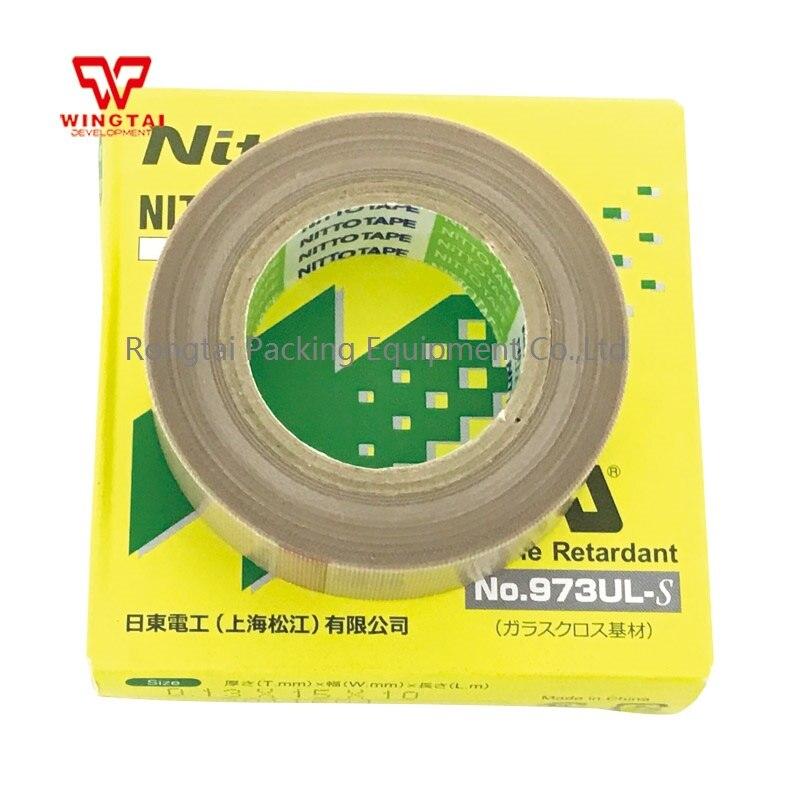 50 قطعة/الوحدة اليابان نيتو الشريط nitoflon مقاومة للحرارة 973ul-s (t0.13mm * w15mm * l10m)