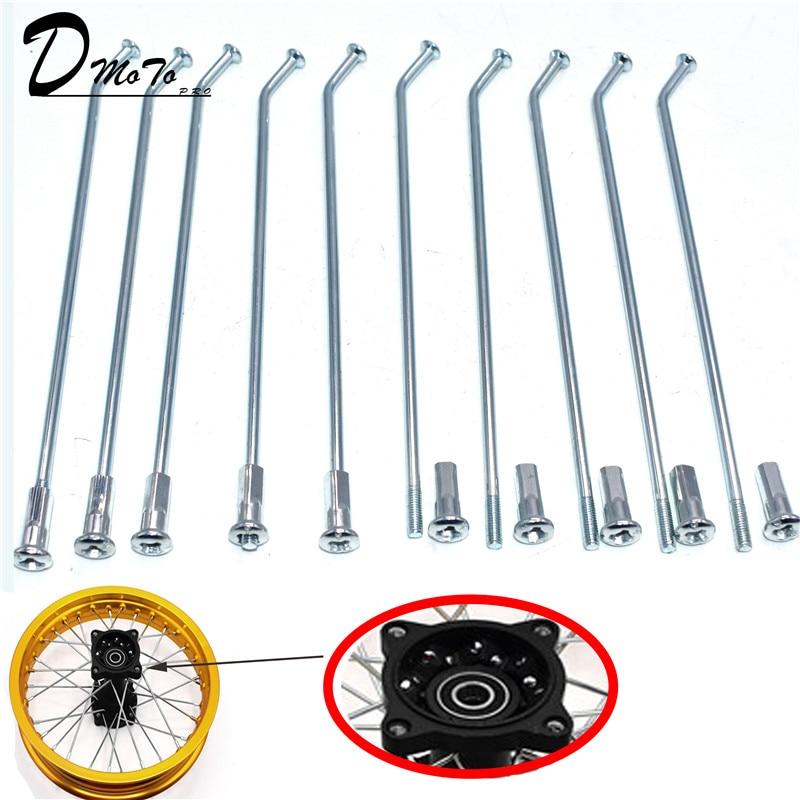 Dirt Bike Wheel Spoke 10 pulgadas 12 pulgadas 14 pulgadas 16 pulgadas llanta, llanta, cubo trasero llanta, Cubo de alambre