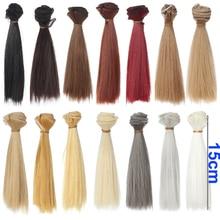 1 pièces cheveux refeux bjd cheveux 15 cm * 100 CM noir or marron kaki blanc gris couleur courte perruque droite pour 1/3 1/4 BJD bricolage