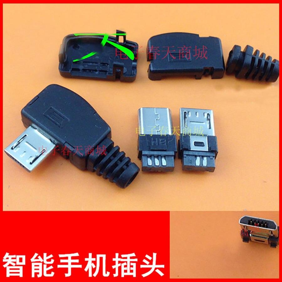 100 대/몫 마이크로 5 P USB 남성 플러그 솔더 유형 테일 충전 플러그 90도 무료 배송