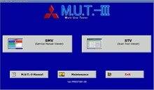 Диагностическое программное обеспечение для Mitsubishi M.U.T. III PRE 20091 00 [11,2020]