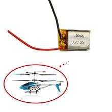 3.7V 150mAh pour Syma S105 S107 S107G S109 S111 MJXRC s977/s009 Wltoy v319 1S 3.7V 150mAh li-po batterie 3.7V hélicoptère partie 1 pièces