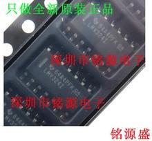 Livraison gratuite LMV324ID   LMV324I LMV324 SOP14
