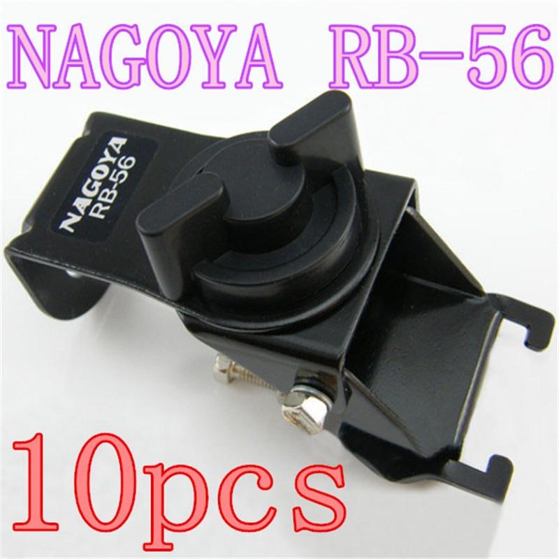 10 pcs novo suporte de antena nagoya rb 56 para radio movel rb56 conector soquete s0239