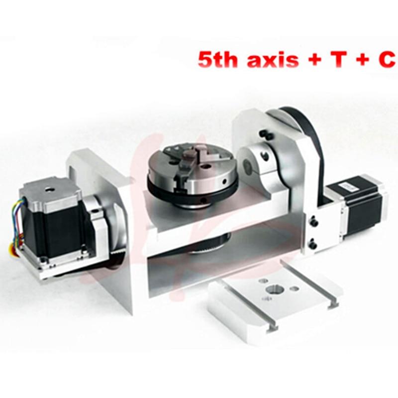 آلة الطحن CNC ، المحور الرابع والخامس ، المحور الدوار ، 3 فكوك ، 100 مللي متر ، 5 محاور مع ظرف ، نسبة التروس للمحور الرابع: 8: 1
