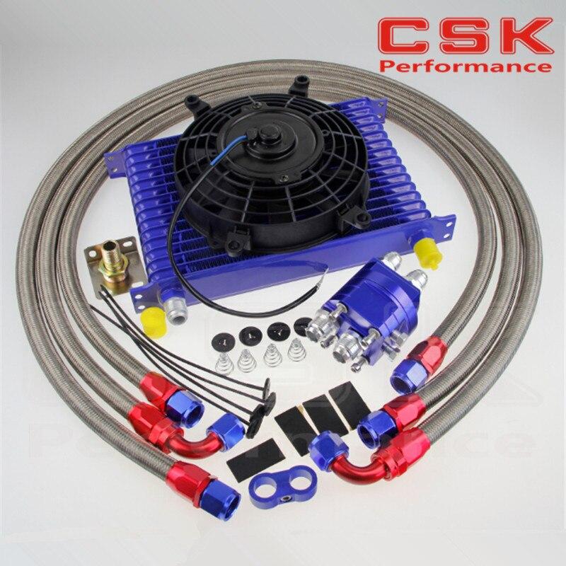Enfriador de aceite de transmisión de motor Universal de 15 filas 10AN + kit adaptador de reubicación + Kit DE VENTILADOR eléctrico negro de 7 pulgadas