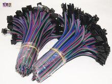 2pin 3pin 4pin 5pin led connecteur mâle/femelle JST SM 2 3 4 5 broches connecteur câble pour led bande lumière lampe pilote CCTV